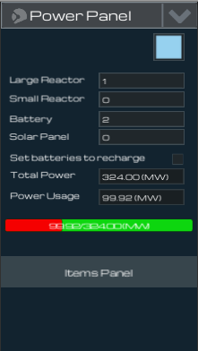 PowerPanel